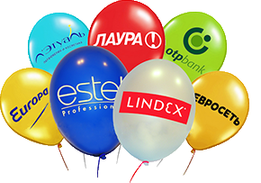 Картинки по запросу печать на воздушных шарах в Новосибирске
